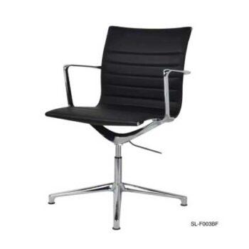 Wantu Swivel Chair