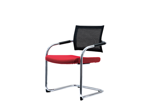 Skin Cantilever Visitor Chair
