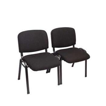 Novac Waiting Chair