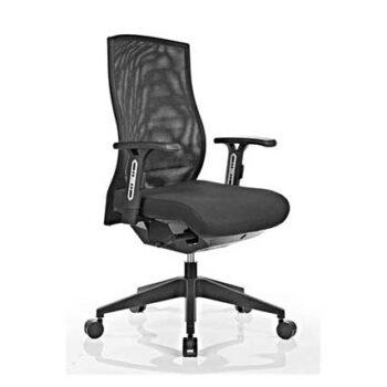 Sing Task Chair