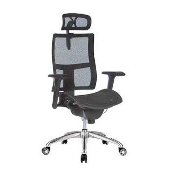 Zodiac Executive Chair